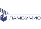 АО ЛАМБУМИЗ