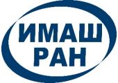 ИМАШ РАН
